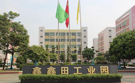 USER headquarter located in Shenzhen